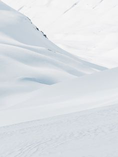 ICELAND Earth & Snow | Cereal