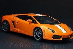 Gallardo LP 550-2 Valentino Balboni Lamborghini price - http://autotras.com