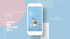 App for Chinese traditional holidays - MKS Web Design Interaktives Design, Layout Design, Design Styles, Interior Design, Detail Design, Graphic Design, Material Design, Ui Design Mobile, Ui Design Inspiration