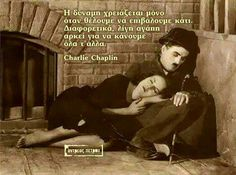 Charlie Chaplin, Life Quotes, Angel, Fictional Characters, Motorbikes, Quotes About Life, Quote Life, Angels, Quotes On Life