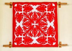 Hawaiian Red Applique Quilt on Display Star Quilts, Easy Quilts, Mini Quilts, Quilt Blocks, Hawaiian Quilt Patterns, Applique Quilt Patterns, Hawaiian Quilts, Pineapple Quilt, Hawaiian Designs