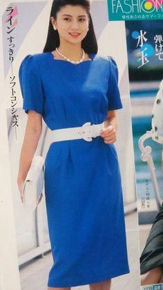 Takashimaya Hi-LandLife 1989-5-4 - midori joho