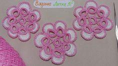 Как связать красивый цветок - урок вязания крючком - Lesson crochet flowers
