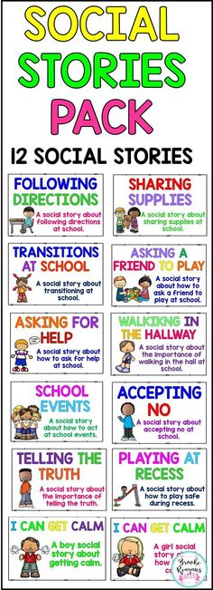 12 Social Stories to teach appropriate behavior at school. Great visuals and easy to understand. Color and printer friendly versions.