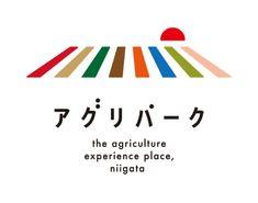 にいがた村の野菜売り場 Logo Sign, Typography Logo, Typographic Design, Logo Branding, Corporate Branding, Kindergarten Logo, Kindergarten Lesson Plans, Brand Identity Design, Branding Design