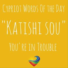 Cypriot Word of the Day Cyprus Greece, Say More, Word Of The Day, Proverbs, Greeks, Sayings, Words, Times, Top