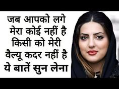 Bitter Truth Of Life And relationship | Best Motivational speech inspirational Heart touching Quotes - YouTube Quotes Positive, Positive Life, First Youtube Video Ideas, Fake Relationship, Self Defense Martial Arts, Motivation Youtube, Gulzar Quotes, Motivational Speeches, Truth Of Life