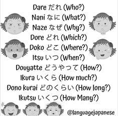 Basic Japanese Words, Japanese Phrases, Study Japanese, Japanese Culture, Learning Japanese, Japanese Language Lessons, Korean Language, Japanese Quotes, Japon Illustration
