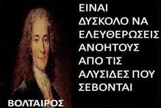 """(2) """"Οι Ελληνες"""" - Αναζήτηση Twitter"""
