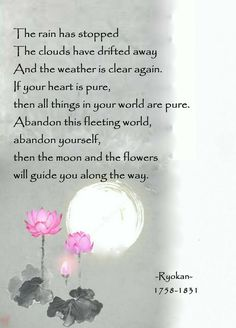 Zen Quotes, Life Quotes To Live By, Wisdom Quotes, Great Quotes, Funny Quotes, Better Posture Exercises, Meaningful Poems, Worship Quotes, Motivational Words