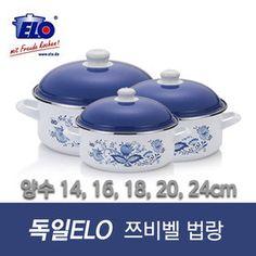 Gmarket - [ELO] Germany/ELO/Porcelain Enamel/Zwiebelmuster/Stew ...