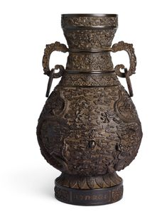 A RARE AND FINELY CAST IMPERIAL BRONZE 'DRAGON' VASE QIANLONG MARK AND PERIOD;  sold 213,590 USD;  NOV. 8, 2017.   ||| sotheby's l17212lot9lncjen