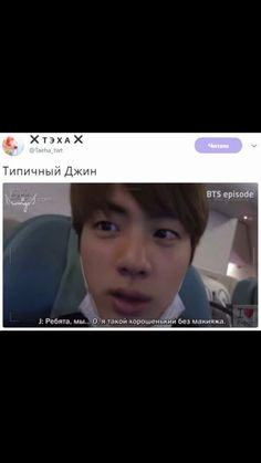Bts Jin, Bts Bangtan Boy, Bts Memes, Funny Memes, Jin Dad Jokes, Blackpink And Bts, About Bts, I Love Bts, Worldwide Handsome