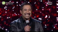 """Aicha"" --Khaled"