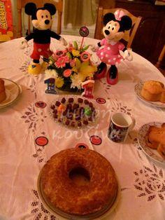 μικρή κουζίνα: Τυρόπιτα κέικ Recipies, Easy Meals, Breakfast, Simple, Cake, Party, Desserts, Blog, Kitchen