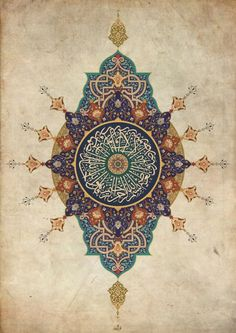 Yoni Mandala(ish) with a bit of Sacred Geometry incorporated. Arabesque, Psychedelic Art, Motifs Islamiques, Art Ancien, Islamic Patterns, Islamic Art Calligraphy, Calligraphy Alphabet, Beautiful Calligraphy, Learn Calligraphy