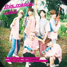 Seventeen // Repackage Album-  아주 Nice