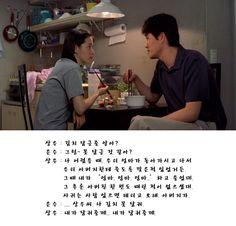 """매거진3720 :: """"봄날은 간다"""" 명대사 - ③"""