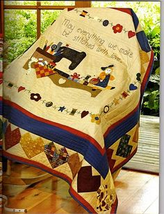 """Must have for every """"sewing room"""""""