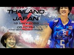 EMOTIONAL HIGHLIGHT | Thailand Attacks Japan - Road To Rio