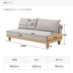 Sofa Bed - Confused About Furniture? Some Tips On Furniture Buying And Care. Wood Pallet Furniture, Wood Sofa, Couch Furniture, Smart Furniture, Modular Furniture, Furniture Design, Diy Couch, Diy Bed, Wooden Sofa Designs