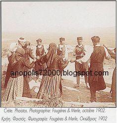 ΚΡΗΤΗ-ΦΑΙΣΤΟΣ 1902. Απο την έκδοση: Haris Yiakoumis - Isabelle Roy: La Grèce: La croisière des savants 1896-1912 Paris, Picard - Αθήνα, Μπάστας - Πλέσσας, 1998.
