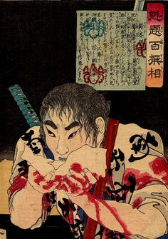 Samurai ukiyo-e: Samurai hungry for blood