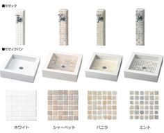 【立水栓ユニット】モゼック+パンセットのカラー Stone Garden Fountains, Garden Sink, Outdoor Sinks, Animal Crossing 3ds, Patio, Decoration, Diy And Crafts, Custom Design, Interior Design