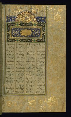 Incipit with Illuminated Headpiece