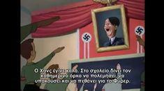 Πώς δημιουργείται ένας Ναζί; (Video της Walt Disney του 1943 )  - Ρατσισμός - διακρίσεις και βιοηθική Walt Disney, Kai, Education, Educational Illustrations, Learning, Onderwijs, Studying
