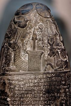Babylonian kudurru stone artefact with symbols of gods & zodiac houses Ancient Mesopotamia, Ancient Civilizations, Ancient Persia, Ancient Egypt, Ancient Symbols, Ancient Artifacts, Ancient World History, Ancient Discoveries, Ancient Near East