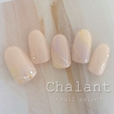 pιnтereѕт >> nadynnn❁ Bride Nails, Wedding Nails, Pretty Nail Colors, Pretty Nails, Japan Nail, Nail Selection, Diva Nails, Gel Nail Designs, Japanese Nail Art