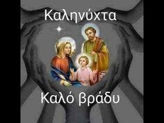 Good Night Quotes, Anastasia, Good Morning, Prayers, Movies, Movie Posters, Decoupage, Buen Dia, Bonjour