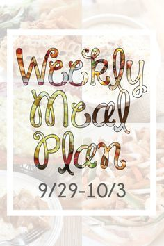 Lots of weekly meal plans that my picky eaters and kiddos LOVE! If you're stumped for dinner ideas, look here! Free printable grocery list, too!
