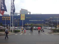 IKEA in Dalian, China