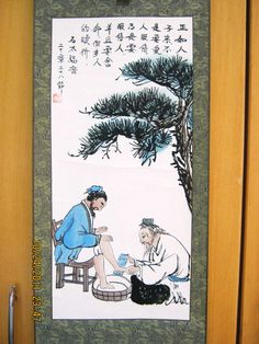 Chinese Jesus being a servant leader by washing feet