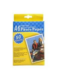Inkjet Printable Magnetic Business Card Sheets Print On Magnet