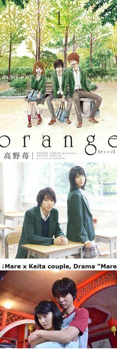 """Kento Yamazaki x Tao Tsuchiya'll act together again in J live-action movie of manga """"orange"""". Release: 12/12/'15 [AsianWiki] http://asianwiki.com/Orange_(Japanese_Movie)"""