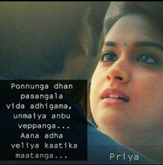 tamil quotes and pics true community Tamil Love Quotes, Famous Love Quotes, Cute Love Quotes, Girly Quotes, Love Quotes For Him, Favorite Quotes, Song Quotes, Movie Quotes, Qoutes