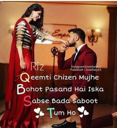 😘😘😘❤️😘😘😘😘 Please Turn on post notifications ⤴️ Like👍 comment✍️ & Share✅✅✅ ————————————————————— True Love Qoutes, Qoutes About Love For Him, Muslim Love Quotes, Love Husband Quotes, Wife Quotes, Islamic Love Quotes, Best Love Quotes, Romantic Shayari, Urdu Poetry Romantic