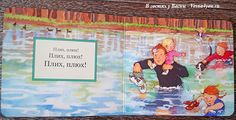 """Идем ловить медведя - Наша книжная полка - Статьи блога """"В гостях у Весны"""" - В гостях у Весны Movies, Movie Posters, Films, Film Poster, Cinema, Movie, Film, Movie Quotes, Movie Theater"""
