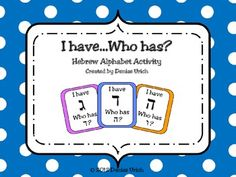 "This product is my best seller.Hebrew is easy to learn when it is fun. And this is a very fun way for students to identify the Hebrew alphabet (a.k.a. aleph bet or alef beis) . In this version of ""I Have-Who Has?""  all students have a turn to identify a Hebrew letter on their card and ask someone else to identify the Hebrew letter called out."