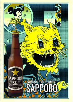 The Sapporo Project for Japanese Premier Beer