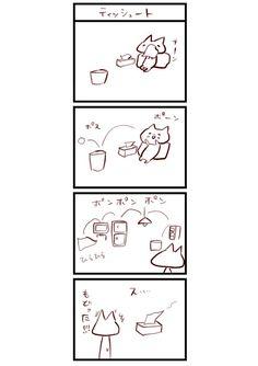 にゃんこま漫画707