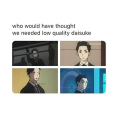 Detective, Manga, I Love Anime, Anime Guys, Funny Video Memes, Haikyuu, Kageyama, Man Humor, Daddy Long