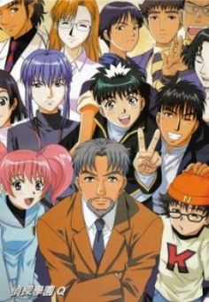 If you love Detective Conan and want more, read on for similar mystery anime. Cartoon Games, Manga Games, Best Anime List, Animes To Watch, Anime Traps, Gifs, Police Detective, Best Mysteries, Nisekoi