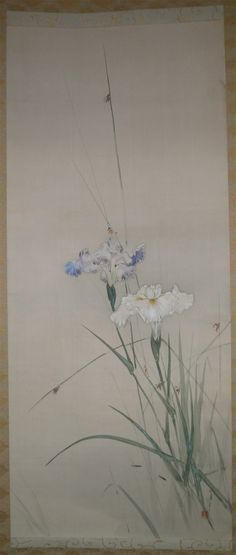 Watanabe SEITEI (1852-1918)