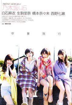ENTAME 2013.04 乃木坂46 (nogizaka46)  Hashimoto Nanami (橋本奈々未)  Shiraishi Mai (白石麻衣)  Nishino Nanase (西野七瀬)  Ikoma Rina (生駒里奈)