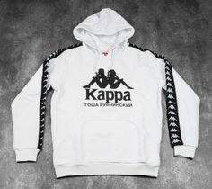 detailed look ab628 599c5 35 Best Kappa images   Fashion outfits, Man fashion, Outfit ideas