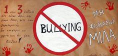 Πώς να βοηθήσετε το παιδί σας να μην γίνει θύμα bulling. :: ΧΑΜΟΓΕΛΑΚΙΑ Stop Bullying, Art Lessons, School, Ideas, Color Art Lessons, Art Education, Thoughts
